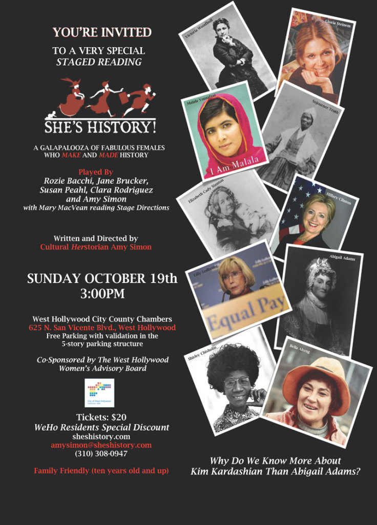 West Hollywood revised October poster - staged reading